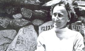 Claude kogan 1919 1959